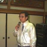 『1996年11月30日 JH7ZYM大忘年会:弘前市・丸善会館』の画像