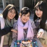 『清宮,柴田,賀喜の3ショットが到着!!! ゆんちゃん誕生日おめでとう!【乃木坂46】』の画像