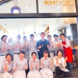 『【トレタWeekly Blog:4月23日〜4月27日】KNOCK東京ミッドタウン店に飲食留学中。』の画像