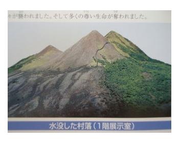 【草津白根山噴火】7キロ離れた場所にある草津温泉、キャンセルされ困惑