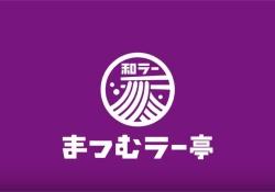 【動画】なんじゃこれw 松村×飛鳥×遠藤×筒井の化学反応面白すぎワロタwww