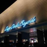 『披露曲センターが明らかに!ついに終了『坂道研修生ツアー@Zepp Osaka Bayside 1日目』セットリスト&レポートまとめ!!【セトリ】』の画像