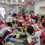 『白熱!第二回 秋季大運動会 in 十日市!』の画像