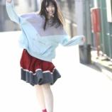 『【乃木坂46】これは凄いな!!??松尾美佑、美脚の白さが尋常じゃない件・・・』の画像