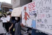 【慰安婦問題】 「日本は謝罪をお願いする」~中学生が慰安婦問題広報キャンペーン(写真)[05/24]