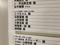 【日向坂46】渡邊美穂、Qさま出演キタァァ!!!!!!!!!!