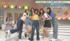 【乃木坂46】今まで金川紗耶の脚がレベチだと思ってたけど、遠藤さくらがレベチだったわ・・・。