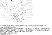 【Q&A】来世は中国人として生まれたい? なぜ日本人の答えは「NO」なのか[01/08]
