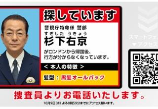 【ドラマ】「相棒」が公式Twitterで捜査協力願い「警部 杉下右京氏の行方が分からなくなっており在捜査中です」