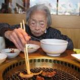 『長寿のカギにぎる肉食シニア 鬱や自殺予防にも効果がアリ!?』の画像