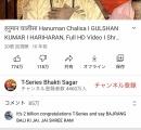 インド人が神に祈るだけの動画、20億再生