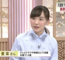 NHK「芦田さん、前回の改元と比べてどうですか?」