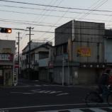 『静岡>駅南銀座』の画像