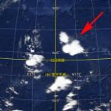 『2020.7.31 横石 集氏特集 -【必死過ぎなんだよ~エセ越境台風を目指すポンコツBG】皆さんおはようございます。全世界が固唾を呑んで中部太平洋の気象動向を見守る中、昨日はほとんど…』の画像