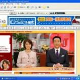 『【本日出演】テレ朝スーパーJチャンネル』の画像