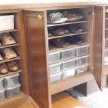 『●玄関収納● 下駄箱のすっきり収納と湿気対策』の画像