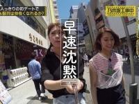 【元乃木坂46】桜井玲香と川後陽菜、相変わらず不仲な模様...