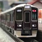 『KATO 阪急9300系 京都線 入線』の画像