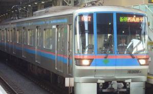 三田線&目黒線 相互直通から20年