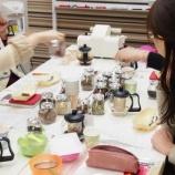 『冷え改善薬膳茶をブレンドしよう♪セミナーをしました』の画像
