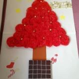 『【ながさき】手作りのクリスマスツリー』の画像