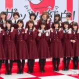 『【乃木坂46】朗報!紅白歌合戦は全メンバー37人全員で出場決定!!!【MerryX'mas Show2015】』の画像