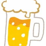 『【カンボジア】カールスバーグのビール事業』の画像