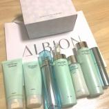 『「買取wiki」にアルビオンの化粧品を買取ってもらいました!』の画像