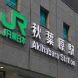 【速報】秋葉原駅で脱糞テロ!!!いたるところに撒かれて改札口が閉鎖wwwww