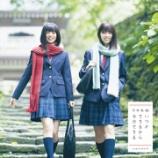 『【乃木坂46】乃木坂歴代CDジャケットと19thの画像を比べてみた結果・・・』の画像