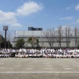 『3月19日 1年生スポーツフェスティバル2日目』の画像