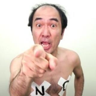 オタク.com -オタコム-