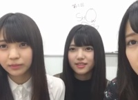 欅坂46 織田奈那「最近チーム8さんの曲めっちゃ聞いてる」上村莉菜「総選挙でランクインしたときすっごい嬉しかった」