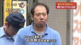 「クラクション鳴らせば止まるだろ」 トラック運転手、警笛連発しつつ速度出したまま横断歩道突入 → 女性、はねられ重体…東京