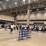 『【乃木坂46】桜井玲香の卒業セレモニー、既に人が集まってきている模様!!!!』の画像