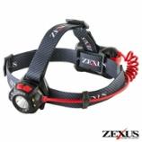『ゼクサス ZX-350•360 新機能ディミングメモリーを搭載』の画像