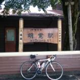 『「JR八高線 明覚駅」~平成に復活したログハウス調駅舎~』の画像