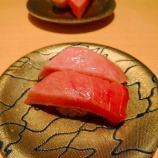 『三芳パーキングエリア上り内にある寿司屋「大江戸」』の画像