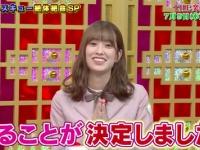 【日向坂46】佐々木久美、THE突破ファイルのドラマに出演決定!!!!!!!