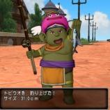 『釣る!釣りまくる!DQXTV』の画像