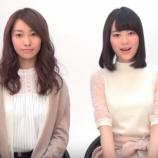 『【乃木坂46】舞台『リボンの騎士』生田&桜井のコメントが到着!2人ともお嬢様感がすごいなwwww』の画像