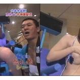 『【画像】昭和のTVはエロかった←これ』の画像