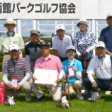 『快挙!桔梗町会Aチーム準優勝!』の画像