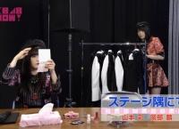 【AKB48SHOW】岡部麟が山本彩とオープニングコントに挑戦!