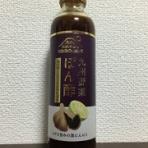 加工食品グルメHacks・九州