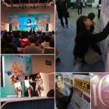 『『C3AFA香港』トークショー&乃木坂ブースの様子がfacebookにて続々公開!!!』の画像