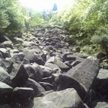 『いつか行きたい日本の名所 鍋倉渓』の画像