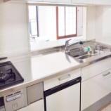『【マンション】キッチン&浴室リフォーム』の画像