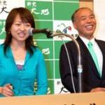 【ムネオ娘】民主党の鈴木貴子衆院議員の政策秘書、路上で老人を投げ飛ばし傷害で逮捕