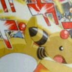 ぽけみん - Pokemin -|ポケットモンスターまとめサイト